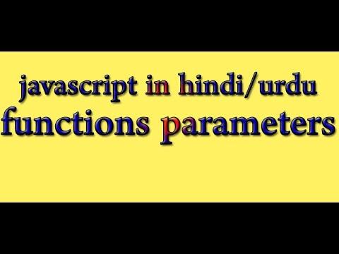 javascript function parameters - javascript tutorial in hindi/urdu