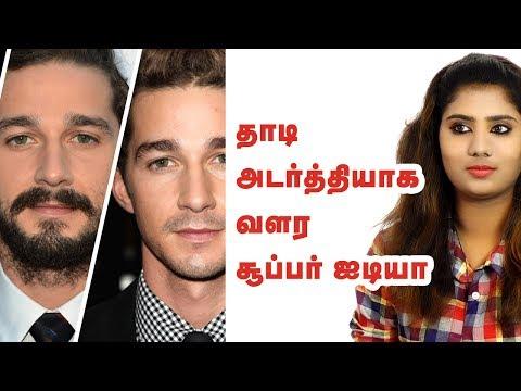 Beard Growth Oil - How to grow beard faster naturally ?  -  Oviya Tamil Beauty Tips