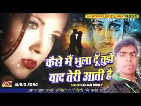 Xxx Mp4 Kese Mai Bhula Du Tujhe Yaad Teri Aati Hai 3gp Sex