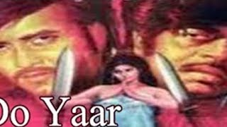 Do Yaar 1972 | Hindi Movie | Vinod Khanna, Rekha and Shatrughan Sinha | Hindi Classic Movies