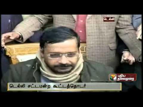 Arvind Kejriwal moves to reduce power bills in Delhi