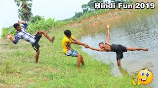 Indian New funny Video😄-😅Hindi Comedy Videos 2019-Episode-47--Indian Fun || ME Tv