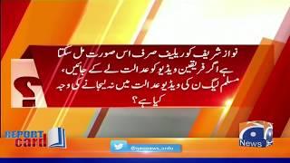 Mehmal Sarfaraz | Nawaz Sharif Aur Video Scandal Case