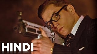 Kingsman: The Golden Circle | Drums | Hindi | Fox Star India | September 22