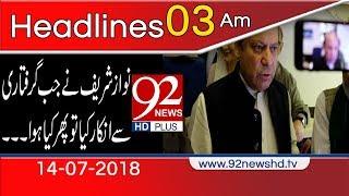 News Headlines | 3:00 AM | 14 July 2018 | 92NewsHD