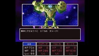 ドラクエ11 勇者1人で裏ボス邪神ニズゼルファ討伐 DQXI【3DS】