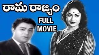 Rama Rajyam Telugu Full Movie | Jaggaiah | Savitri | SV Ranga Rao | Ghantasala | Shemaroo Telugu