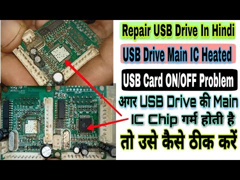 Xxx Mp4 How To Repair USB Drive USB Card Main IC Heated Problem Salutation In Hindi 3gp Sex