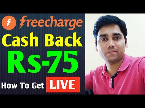 FreeCharge PROMO CODE 2018, Instant Rs.75 LIVE Cash Back On Your Account
