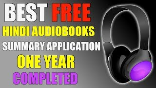 BEST FREE HINDI AUDIOBOOK SUMMARY APP.  GIGL ONE YEAR COMPLETED  
