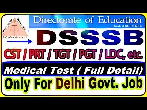 DSSSB Medical Test | DOE Medical Test | PRT, TGT, PGT Medical test | DSSSB Govt job Medical Test
