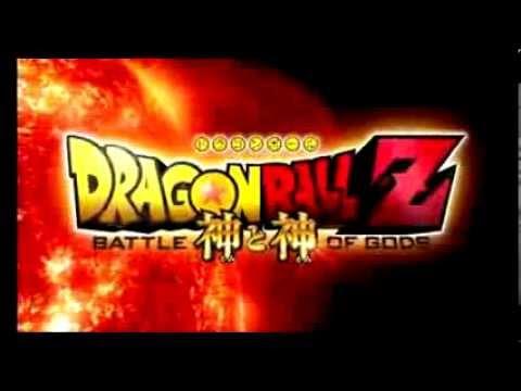 Clip Dragon Ball Z La batalla de los dioses Español latino