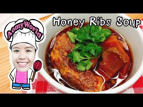 Easy Honey Ribs Soup Recipe   Slow Cooker   Aomyworld