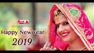 Happy New Year 2019 | Prakash Gurjar |Alfa Music & Films