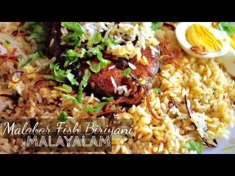 Malabar Fish Biriyani || മലബാർ മീൻ ബിരിയാണി || Recipes With Shana Ep#11