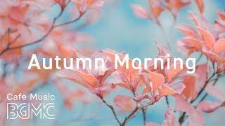 🍁Autumn Morning Café Music - Relaxing Jazz & Bossa Nova Music for Work, Study, Relax