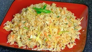 Special Chinese Fried Rice Cook With Faiza