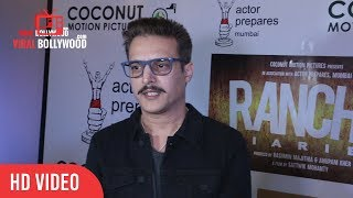 Jimmy Shergil At Ranchi Diaries Trailer Launch | Viralbollywood