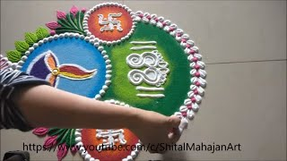 new rangoli designs 2019 for diwali|durga puja rangoli design|Easy Rangoli by Shital Mahajan