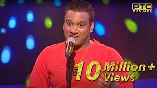 SALEEM singing TERE BIN | LIVE | Voice Of Punjab Season 7 | PTC Punjabi