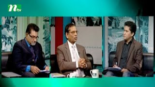 Ei Somoy | Episode 2398 | Talk Show | News & Current Affairs