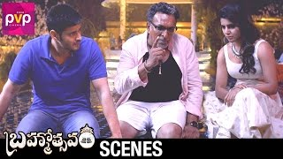 Nasser Reveals his Funny Flashback | Brahmotsavam Telugu Movie | Mahesh Babu | Samantha | Kajal