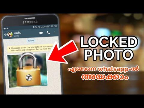 ഫോട്ടോ ഇനി ലോക്ക് ചെയ്യിതു Whatsapp വഴി അയക്കാം l Photo Lock In Whatsapp l Super Whatsapp Trick