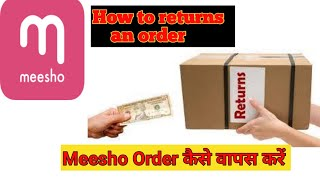 How To Resell Meesho,Wooplr,Glowroad And Shop 101 Product In