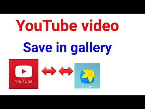 Youtube offline Video को कैसे Gallery में Save करते हैं.YouTube offline video save in gallery.