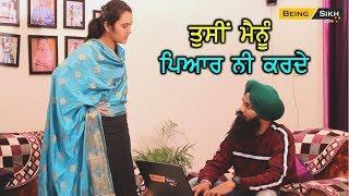 Power of Belief in husband wife relationship II Pati patni da rishta II Being Sikh