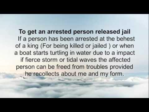 Vasiya Mantra Durga Saptashati To get an arrested person released jail
