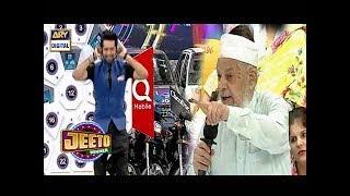 Uncle Nahi Bolna , Abi To Mein Jawan Hoon  - Jeeto Pakistan