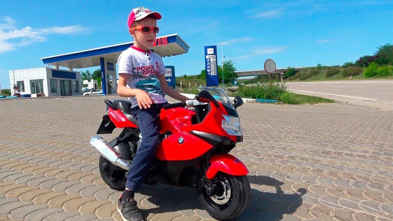 Little Boy Ride on BMW Electric Mini Bike For Kids