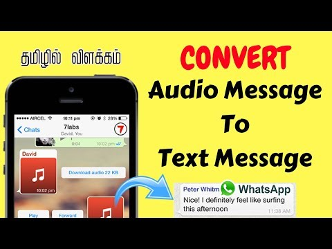 TAMIL | HOW TO CONVERT AUDIO MESSAGES TO TEXT MESSAGE | WHATSAPP TRICK