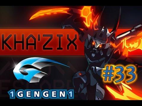 League Of Legends Khazix لول رانكد : #33 الشامبيون الحشرة في الأدغال