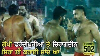 #502 Best Match   Bhinder Kalan VS Mahian Wala   Ghall Kalan (Moga) Kabaddi Tournament 07 Apr 2019