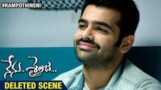 Nenu Sailaja Telugu Movie Deleted Scene 3   Ram   Keerthi Suresh   Sreemukhi   DSP