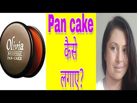 How to use pan cake makeup video in Hindi|Full coverage Makeup tips for beginners| kaurtips ❤️