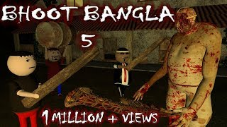 BHOOT BANGLA 4 THE KING OF GHOST || HORROR STORIES (ANIMATED IN
