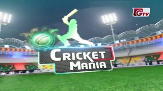 Cricket Mania | Bangladesh vs Sri Lanka | Test Series 2018 | 1st Test | Day 1