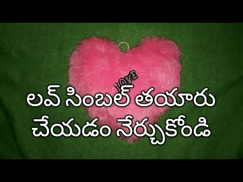 Make your own love symbol using cloths || in Telugu