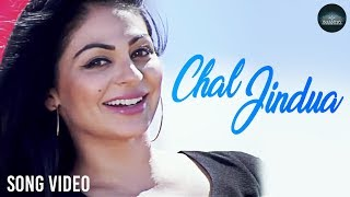 Chal Jindua Song - Movie Jindua   Ranjit Bawa, Jasmine Sandlas   Jimmy Sheirgill, Neeru Bajwa