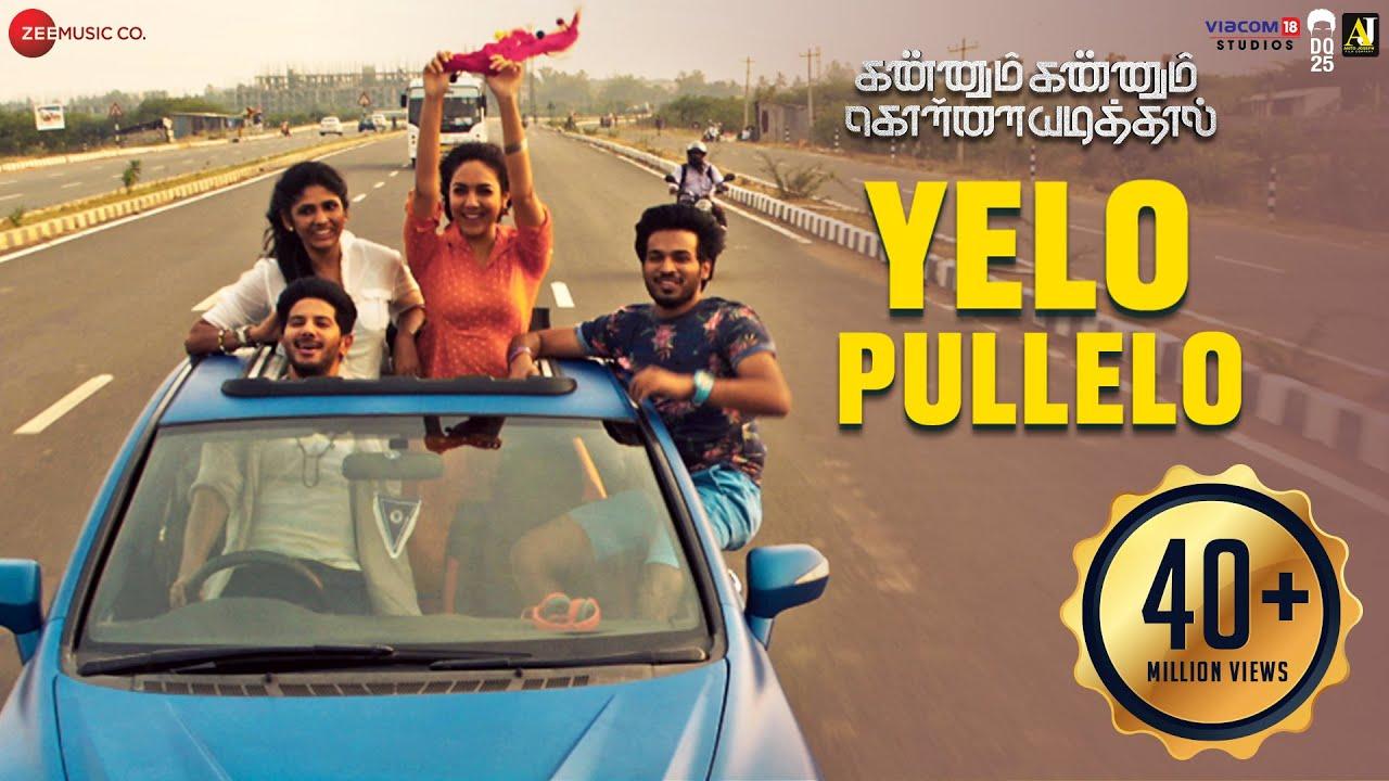 Yelo Pullelo - Kannum Kannum Kollaiyadithaal   Dulquer S, Ritu V,Rakshan,Niranjani A   Masala Coffee