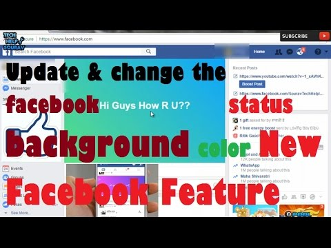 how to Update & change the facebook status background color [New Facebook Feature] 2017