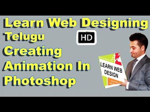Learn Web Designing in Telugu HD | Creating Animation In Photoshop HD |- Comprint, Multimedia