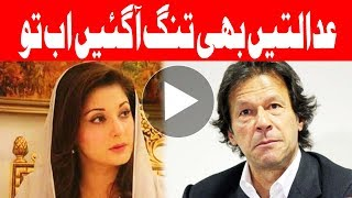 What will be the Final End of Panama case? Cheif Justice - Headlines - 12:00 PM - 26 July 2017