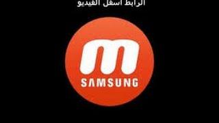 mobizen تصوير فيديو لشاشة الموبايل باستخدام برنامج