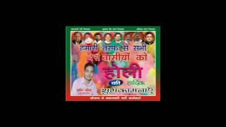 Samajwade party neta