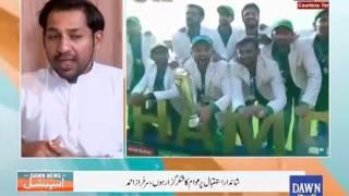 "Dawn News Special - June 26, 2017 ""Sarfaraz Ahmed"""
