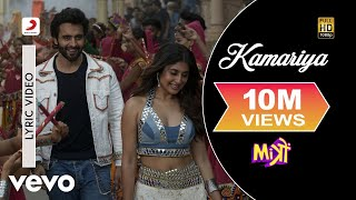 Kamariya - Official Lyric Video| Mitron| Jackky Bhagnani| Kritika Kamra|Darshan Raval